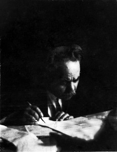 Mars 1926-дядо Иван пише история