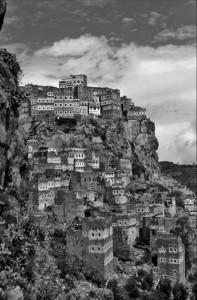Йемен Ал Хаджара