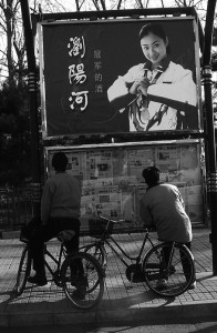 40 Beijing advertising - copie
