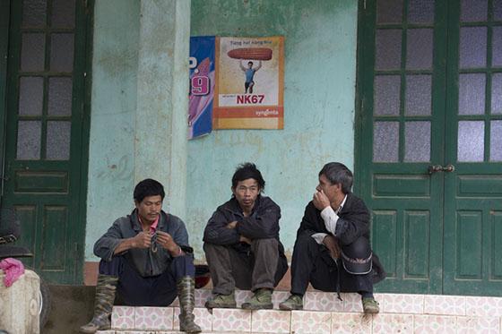 Краят на света N. de Vietnam