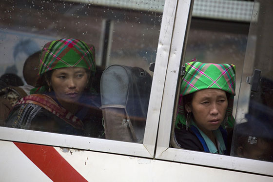 Краят на света Vietnam copie
