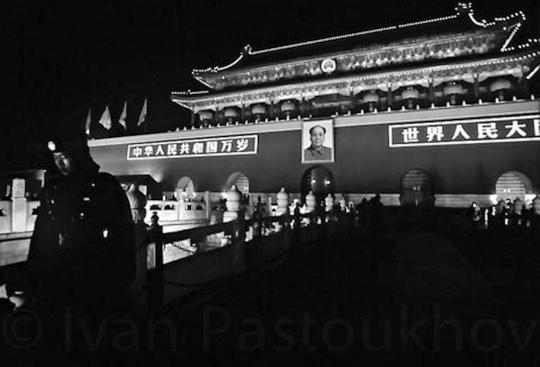 Kunming-4