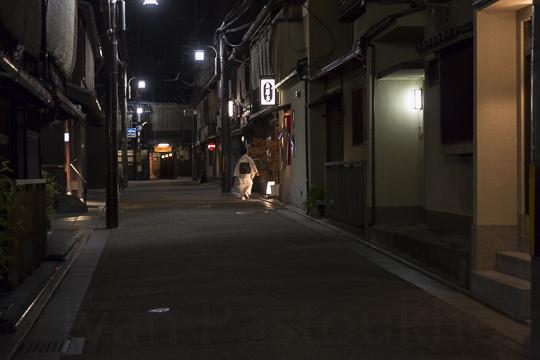 Japan-3 - copie 4
