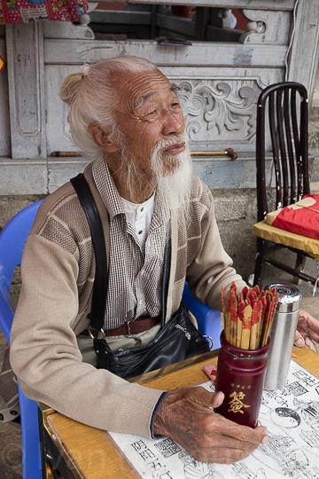 Yunnan-2 - copie