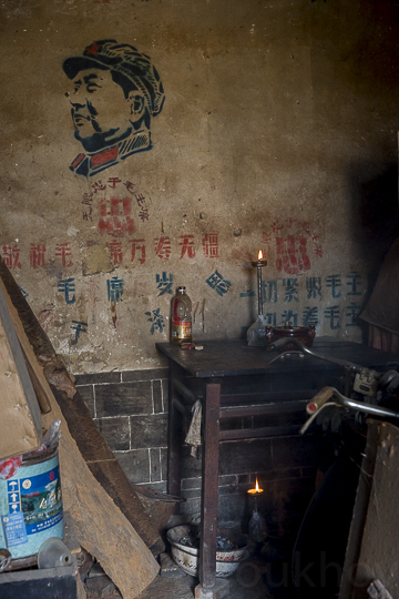Yunnan-8