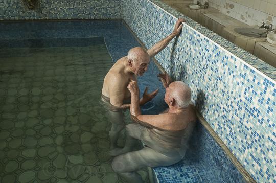 12-bain-dobrinishte-2